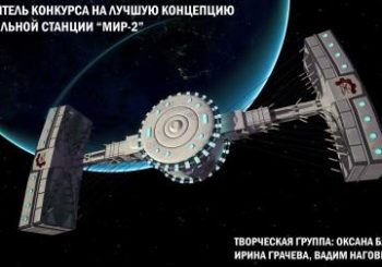 08.21.17 Russian scientists are the first in the world to send a cryonized body into orbit